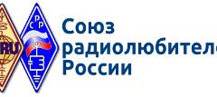 Кубок УКВ 2021